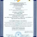 Сертификат качества менеджеров
