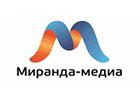 Миранда-медиа