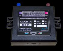 Навигационный контроллер ARNAVI 4 ГЛОНАСС/GPS