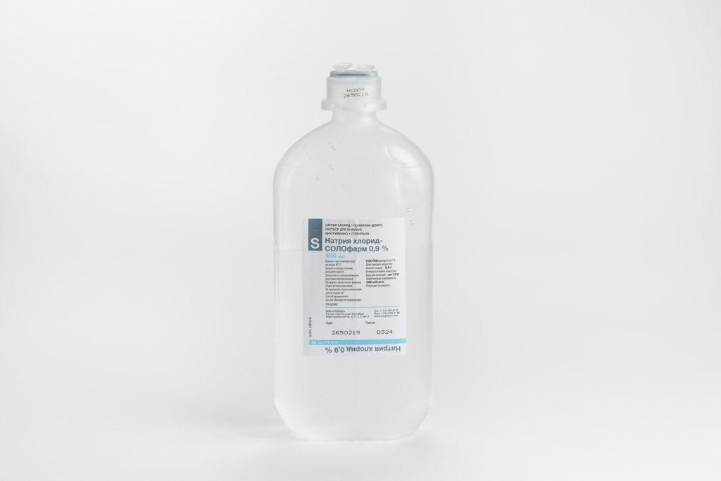 Раствор для промывания глаз NaCl 0,9%